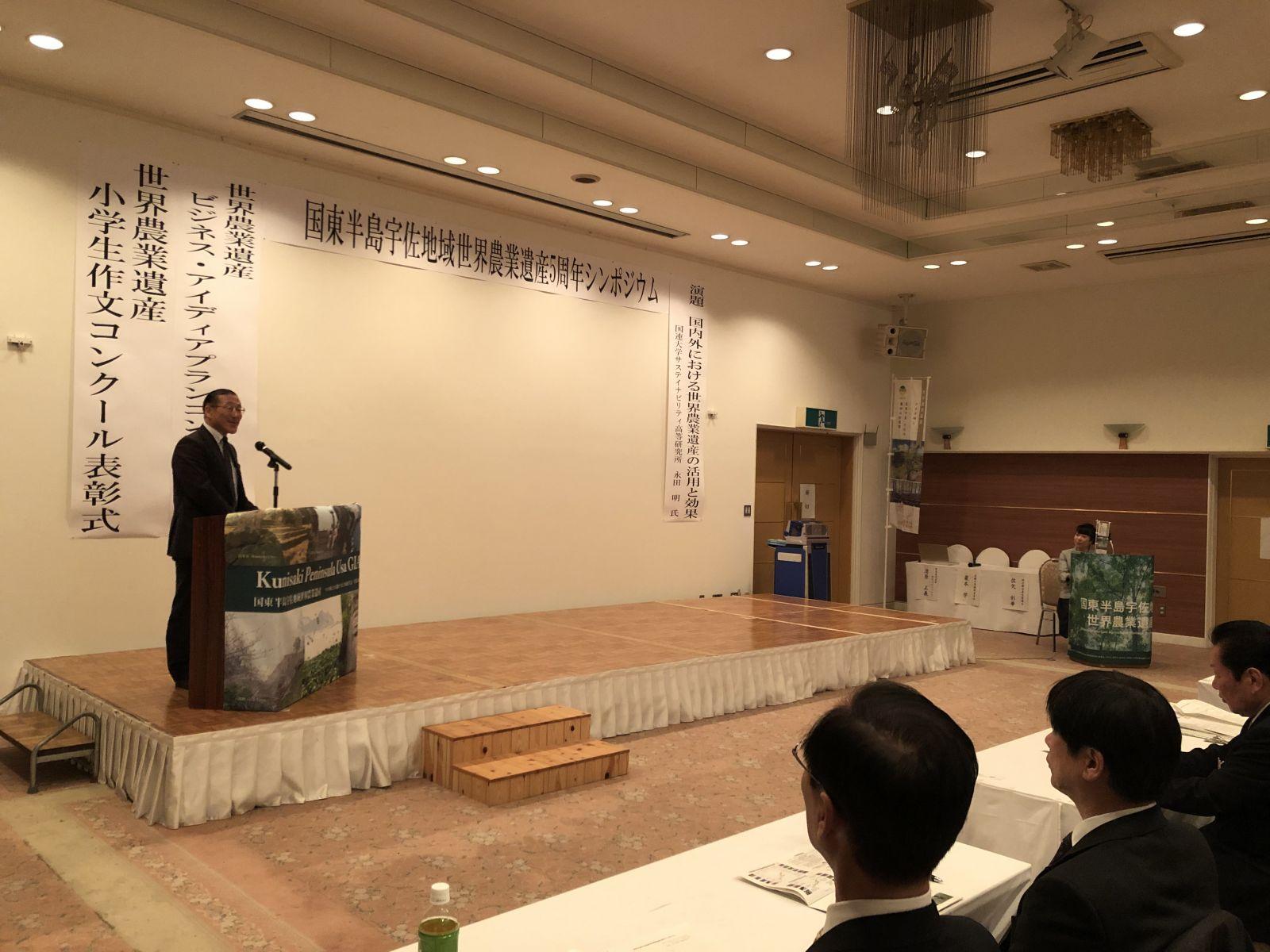 永田明氏基調講演