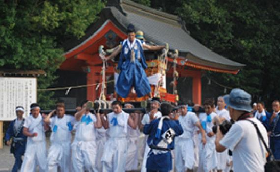 Goshinkosai Festival