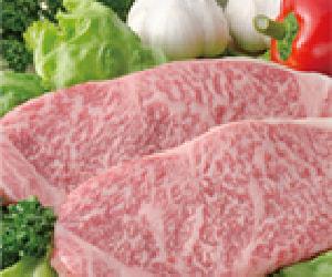 Oita Bungo Beef
