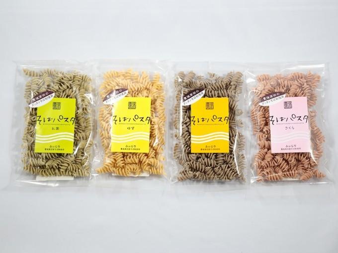 豊後高田そば(乾麺)(なまそば)