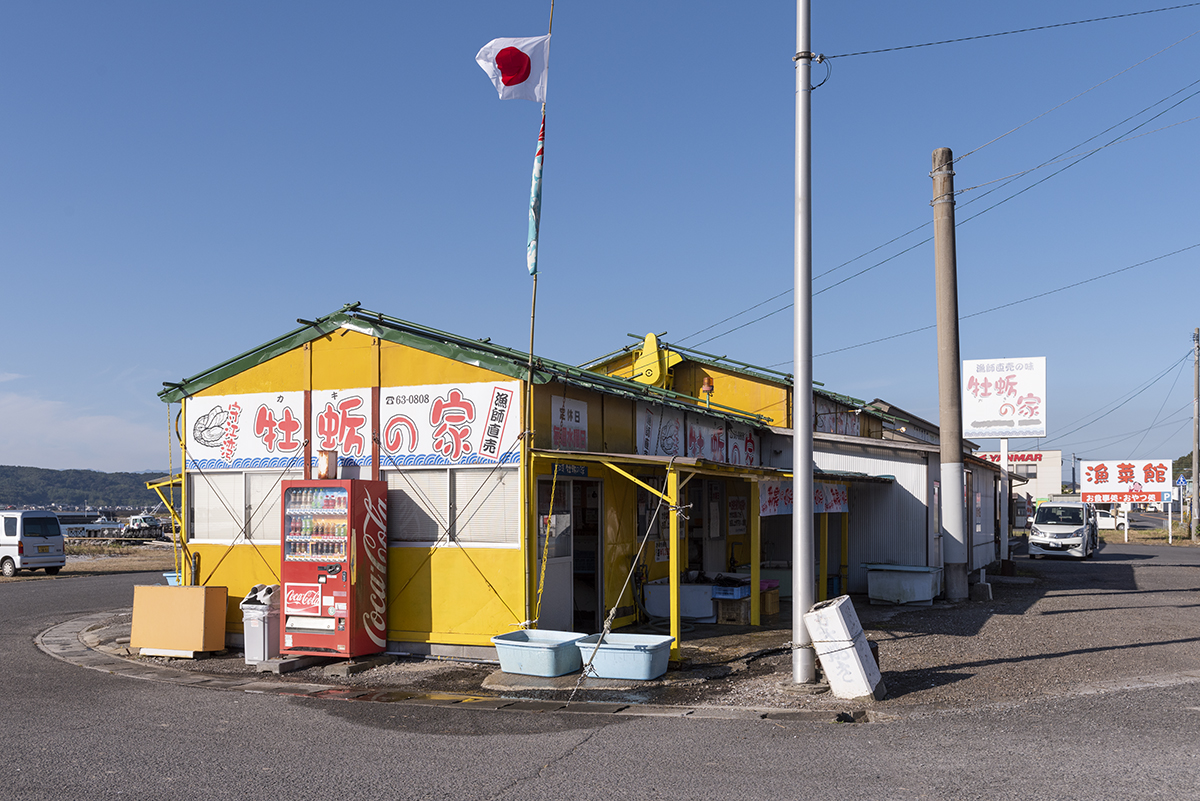 牡蠣の家「カキ焼き」体験