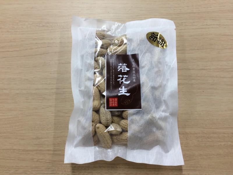 落花生(塩煎り 殻煎り 素煎り)