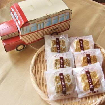 「昭和の町」ボンネットバスも~な・菓